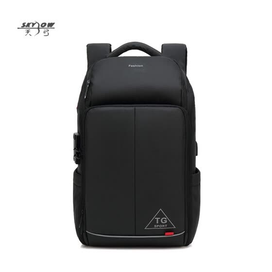 Men s business backpack Oxford cloth large-capacity anti-theft computer bag  fashion multi- 8270115c94bcb