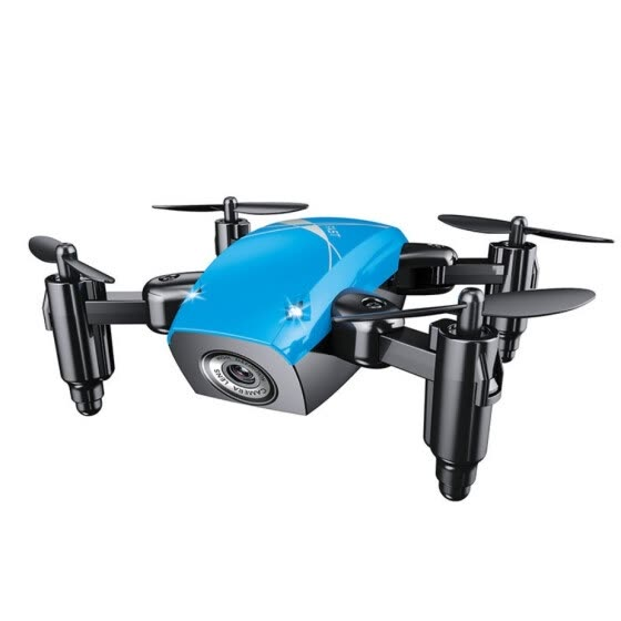 S9HW four-axis aircraft with fixed height 300,000 wifi real-time mobile phone aerial toy drone