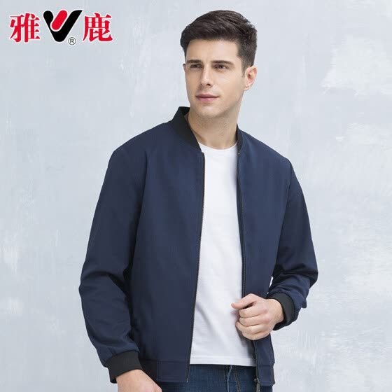 Yalu jacket male 2018 autumn new men's thin section collar collar business casual clothes men's clothing 18582002 Navy 175