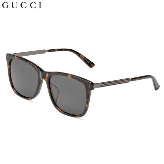 5dcdb4379266f GUCCI Gucci eyewear Asian version men s sunglasses plate full frame  sunglasses GG0078SK-004 Havana frame