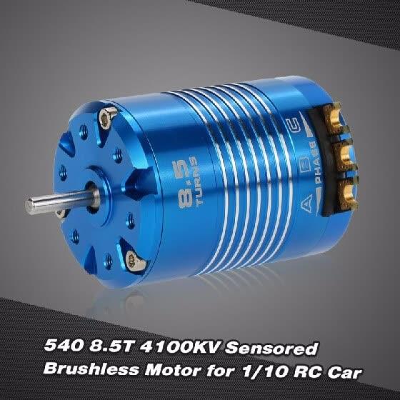 Shop High Efficiency 540 8 5T 4100KV Sensored Brushless