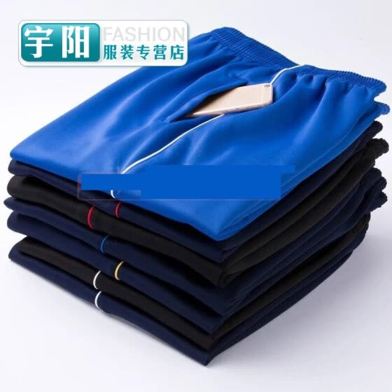 South Korea silk sky blue school uniform pants sports trousers men and women junior high school students black and white side scho