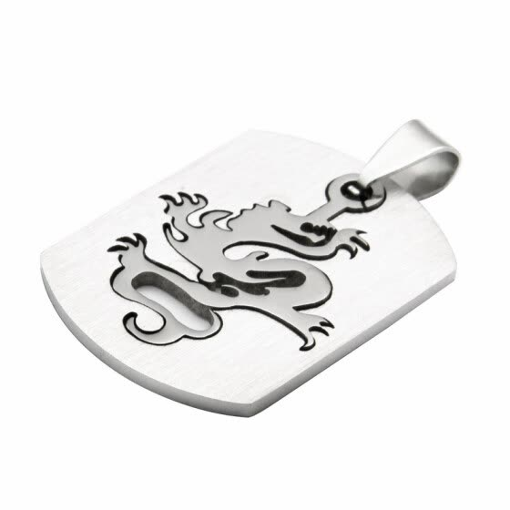 Hpolw Cool Man Carved Dragon Dog Tag Pendant Stainless Steel - With 23 Inch Chain
