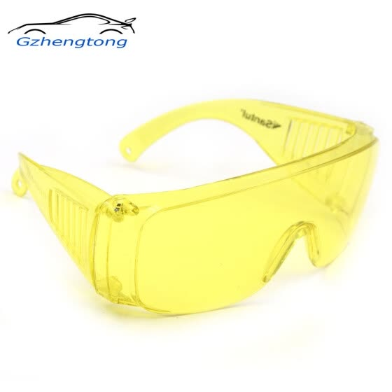 1Pcs Yellow Automotive Air Conditioning Leak Detector Glass/UV Protection Adjustable Safety Glasses UV 400