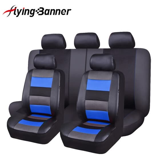 Shop car seat covers Online from Best Seat Covers