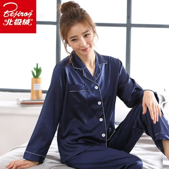 Arctic velvet pajamas women's spinning silk four seasons long-sleeved cardigan home service four seasons youth Korean temperament ladies home service suit female models Nazang XXL