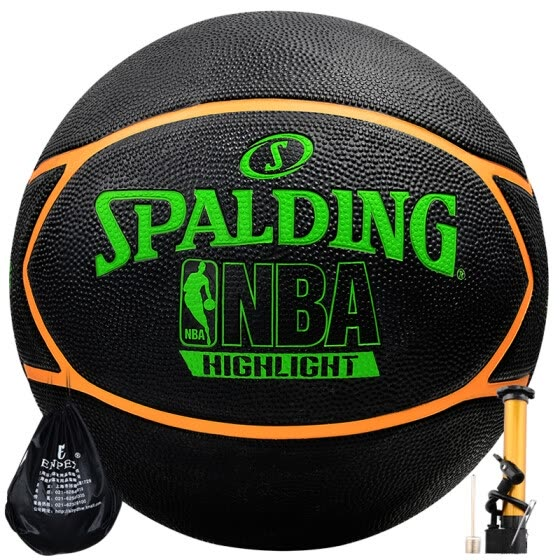 Spalding Spalding 7th outdoor rubber basketball wear training basketball ball 83-199Y