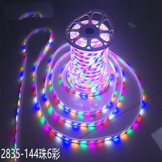 Shop Odinlighting 5m Led Strip Lights Flexible Led Lights