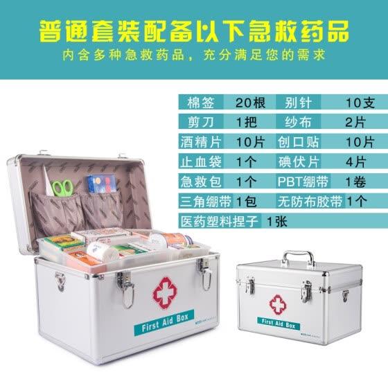 Shop Jinlongxing (glosen) multi-function medical box home family