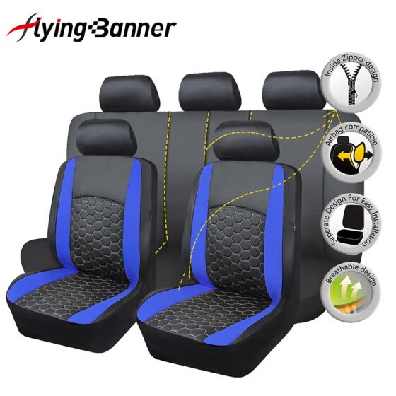 Fine Shop Car Seat Covers Protectors Delux Pu Leather Embroidery Caraccident5 Cool Chair Designs And Ideas Caraccident5Info