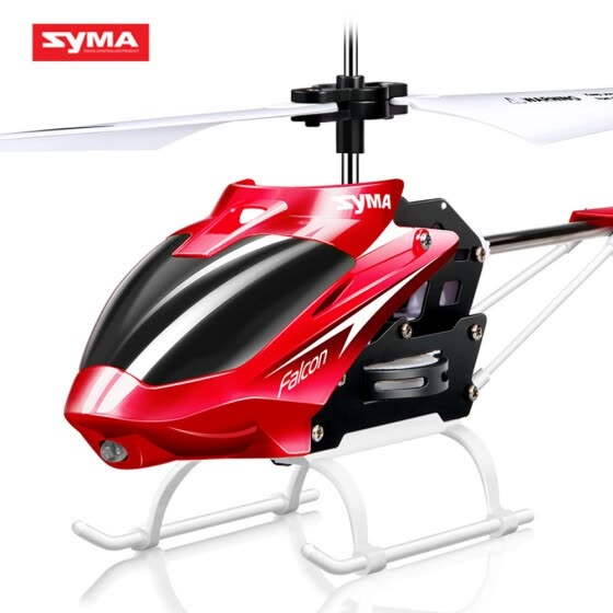 Remote control aircraft W25 fall helicopter helicopter drone children's educational electric toy small