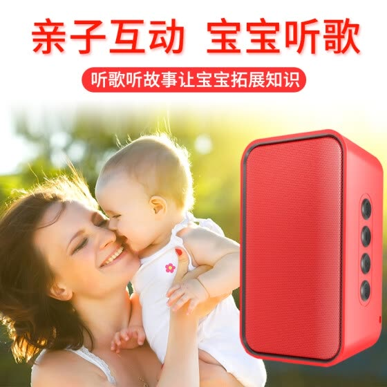 Shop Fart Worm Hifier Xc20 Wireless Bluetooth Speaker Portable Phone Outdoor Call Mini Stereo Car Computer Heavy Subwoofer Walkman Player Can Insert Card Red Online From Best Speakers On Jd Com Global Site