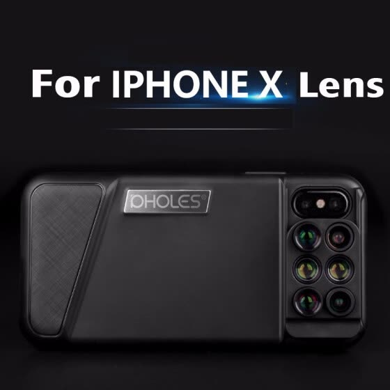 save off b3660 caf46 Shop 2018 8 Plus Dual Camera Lens For Apple iPhone X 8 Plus ...