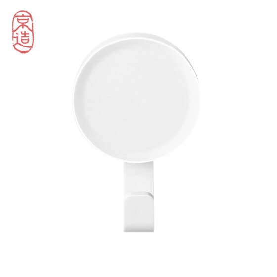 J.ZAO multi-function hook no trace strong sticky hook kitchen bathroom door after nail-free stickers 3M 6 sticks white