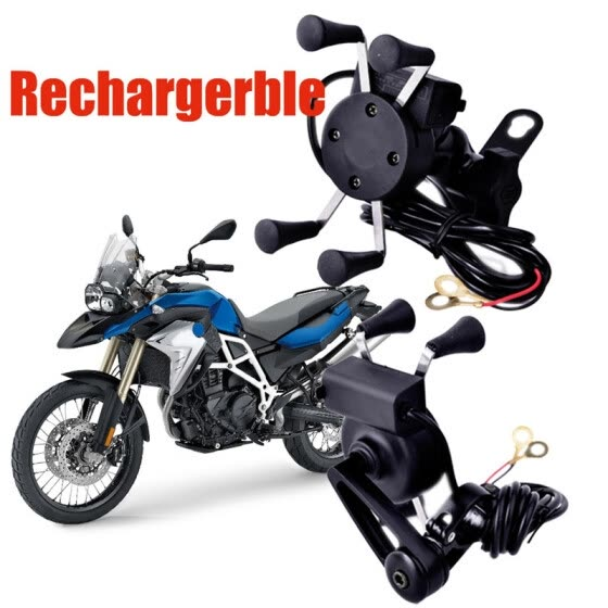 Universal Rechargeable Motorcycle Scooter Phone Holder Handlebar Mirror Rear View Mount Holder USB Charger for iPhone7