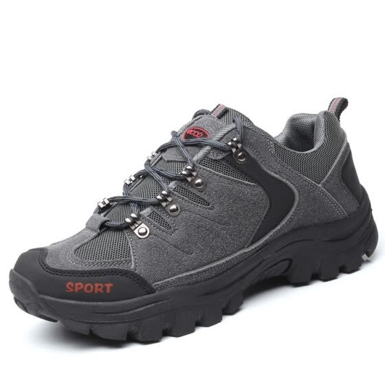 Autumn and winter outdoor men's shoes breathable hiking sports shoes non-slip wear-resistant walking shoes