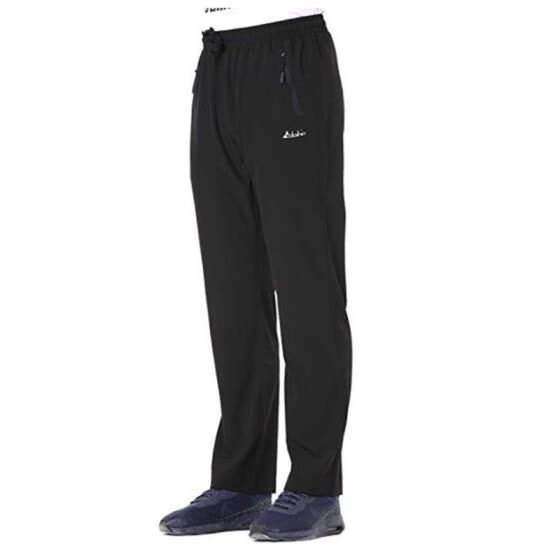 Clothin Men's Outdoor Quick Dry Light Weight Travel Pants