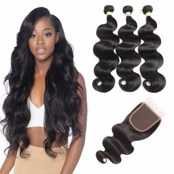 HCDIVA Virgin Hair 3 Bundles