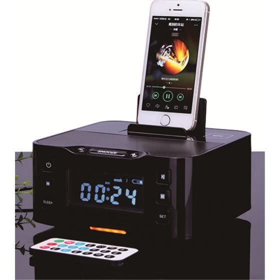 Shop Multiple docking station for play and charging FM Radio