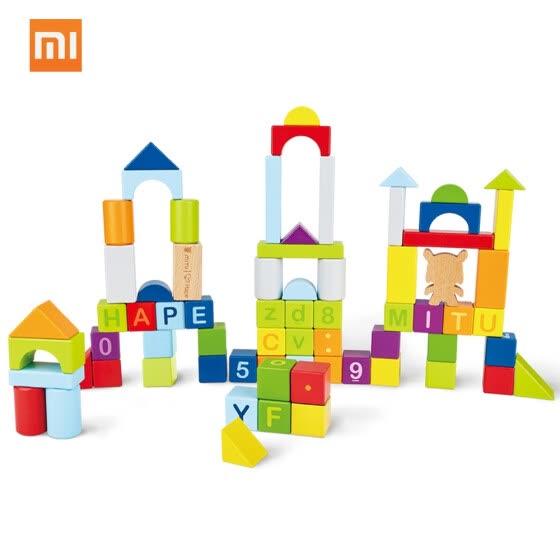 Xiaomi Mitu Hape Деревянные головоломки Building Blocks 70pcs / lot 26 букв 10 номеров Ранние образовательные игрушки для умных домашних подарков для малышей