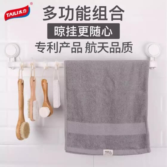 Too no trace suction cup hook towel rack free punching kitchen bathroom towel hook door rear hook coat hook hook multi-function adjustable disassembly