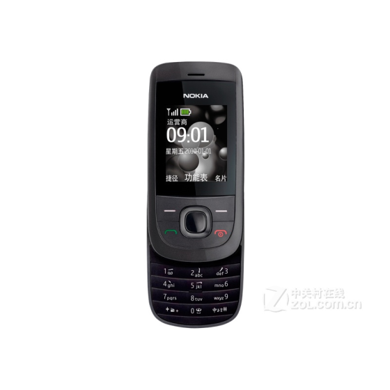 Oiriginal Nokia 2220S Slide Graphite Camera Mobile Phone