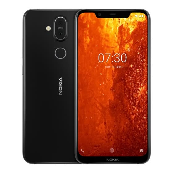 NOKIA X7 Game mobile phone ZEISS certified Dual card dual standby
