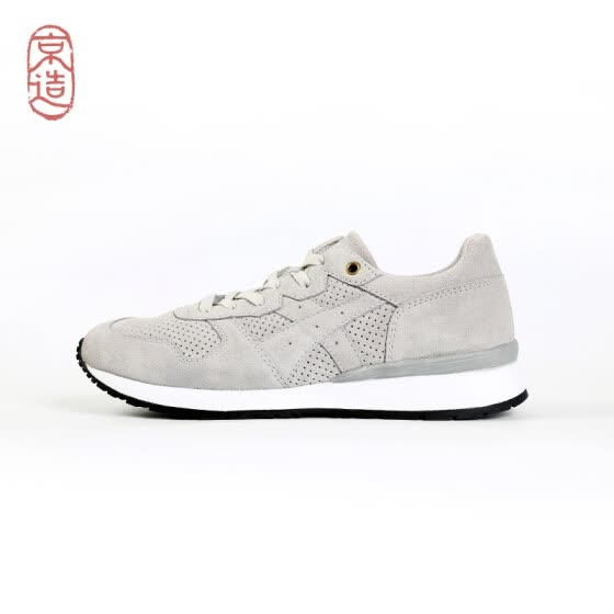 J.ZAO sports shoes urban casual retro suede leather running shoes lightweight gray 41 yards / Morandi blue / khaki brown