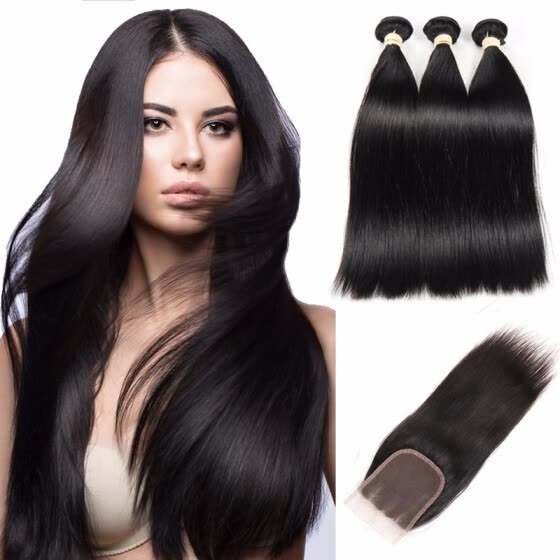HCDIVA Brazilian Virgin Hair Straight 3 Bundles With Closure Free / Middle/ Three Part Human Hair Bundles with Closure 4 Pcs /lot