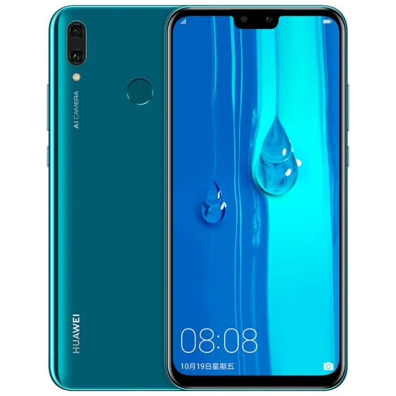 Huawei HUAWEI enjoy 9 Plus 6GB+128GB sapphire blue full Netcom four-shot ultra clear comprehensive screen large battery mobile Unicom Telecom 4G mobile phone dual card dual standby