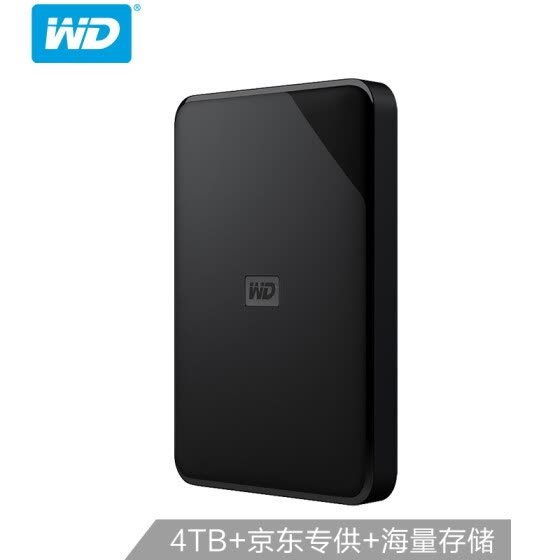 WD 4TB USB3.0 Mobile Hard Drive Elements SE New Elements Series