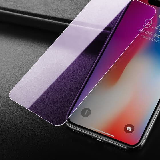 Scratch Resistant Glass.Shop Benks Apple Iphonexr Mobile Phone Tempered Film Slim Hd