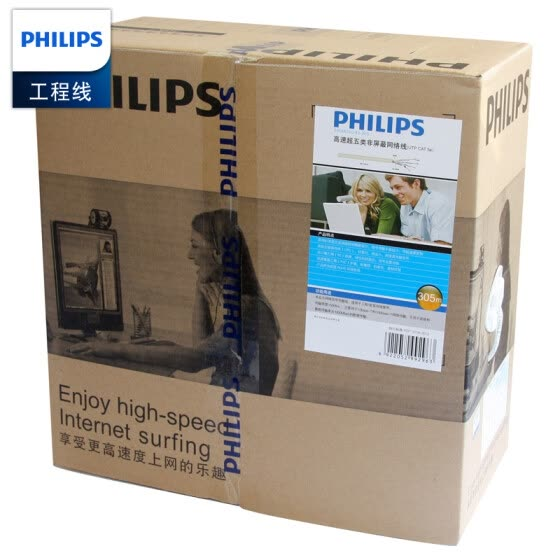 Stupendous Shop Philips Philips Super Five Network Cable White Box Line Wiring Digital Resources Xeirawoestevosnl