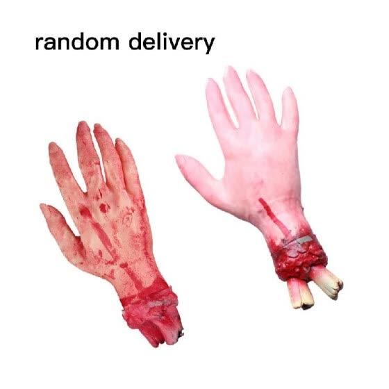 Набор наклеек Кровавые отпечатки рук. - 570 руб. | 560x560