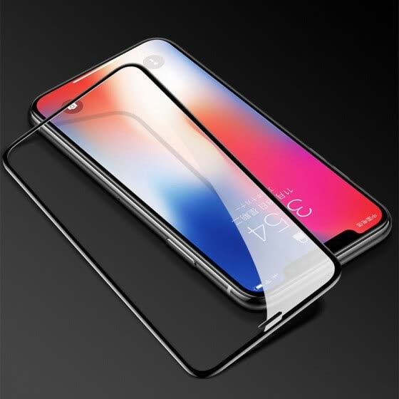 6D Curved Tempered Glass Screen Protector For Apple iPhone X 8 7 6 6s Plus Ultra Thin Shockproof Protective Film
