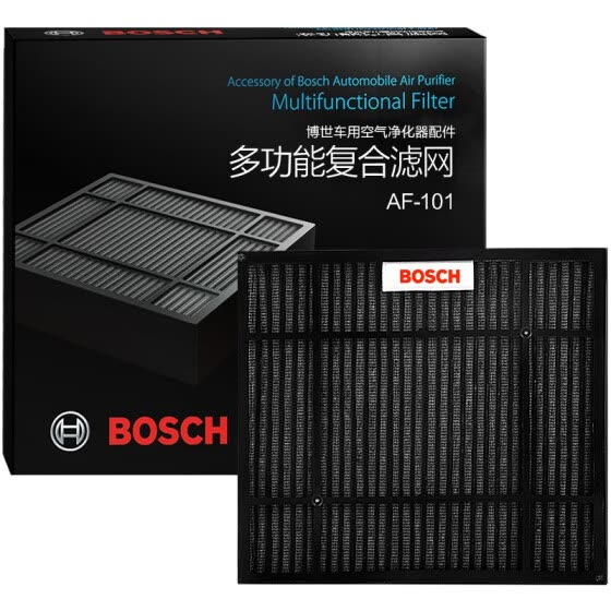 BOSCH Car Air Purifier Filter AF101 Applicable AM101 / AM201 H13 HEPA Nano-scale catalytic material composite filter