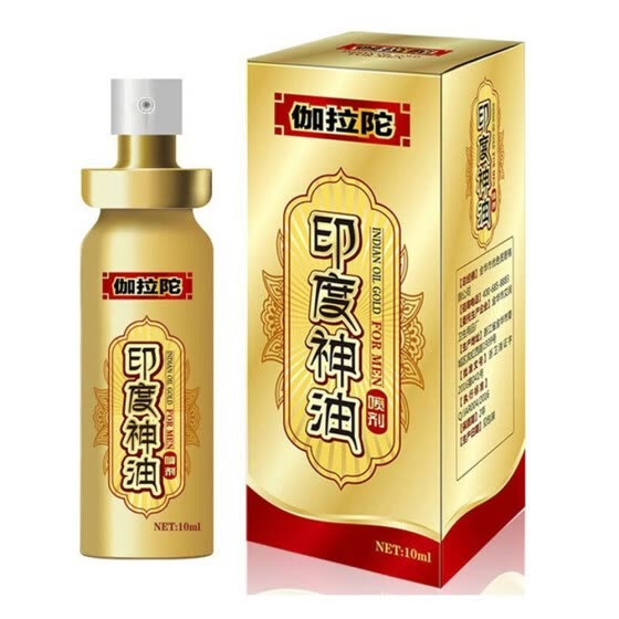 Adult Sex Products Penis Enlargement Essential Oils Men's Penis Enlargement Massage Pure Essential Oil Growth Thickening Increase