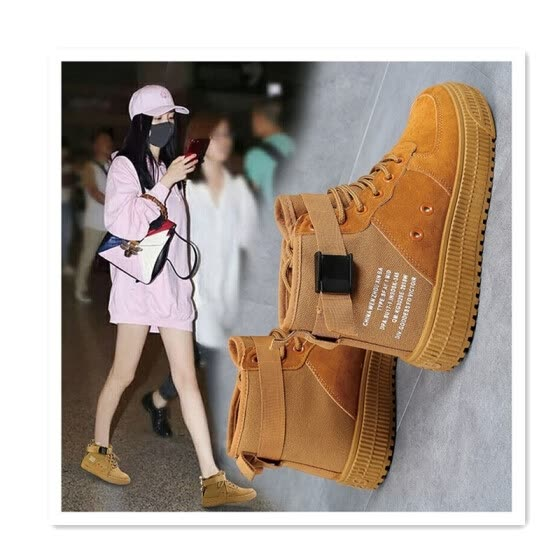 Shop 2018 new wild Korean version of the air force one