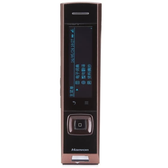Hanvon Electronic Dictionary Pen A30T