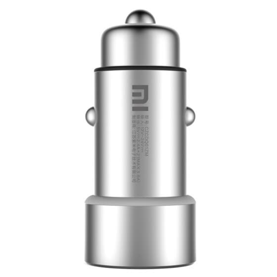 Original Xiaomi MI dual port charger / car charger metal appearance 5V / 3.6A dual USB smart output support fast charging Competia