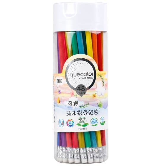 TRUECOLOR 48 color woodfree erasable hexagonal pole color pencil color lead color fill color pen painting color pen student adult art sketch pen barrel / PL2355