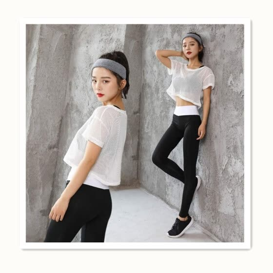 good texture beautiful design shop for luxury Shop New fitness clothes sports suit women Thin and quick ...
