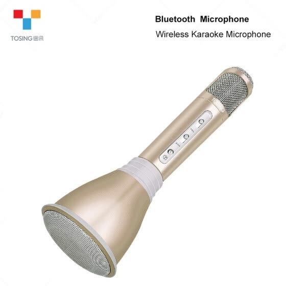 Tosing / TUXUN K068 1000mah немецкий конденсатор типа синий зуб беспроводной микрофон