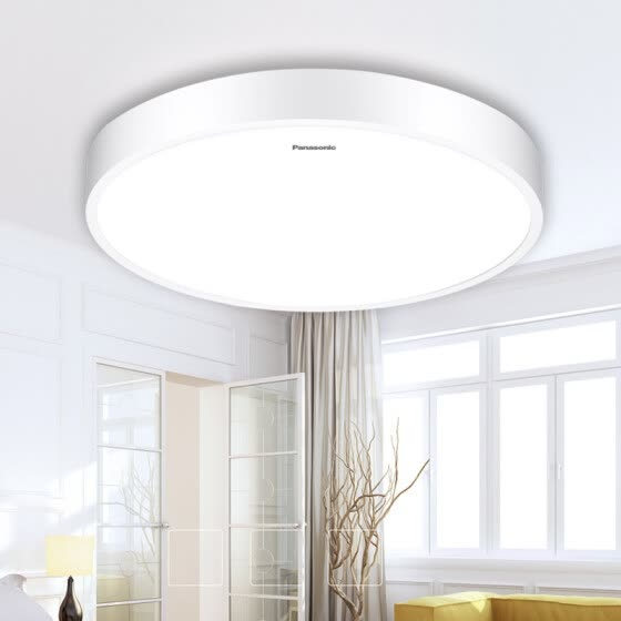 Ceiling Lamp Remote Control Dimming