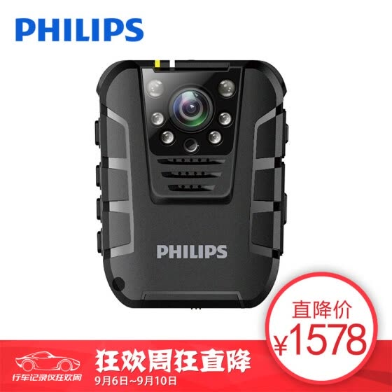 PHILIPS VTR8100 law enforcement forensics portable audio and video law enforcement recorder 1080P high-definition infrared night vision camera recordi