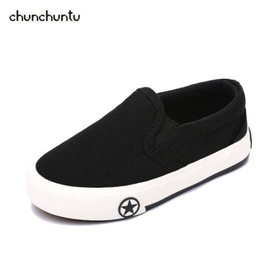 2817873bc8 Shop chunchuntu 2018 Autumn Toddler Fashion Sport Shoe Children ...