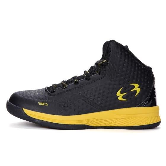 7fe4ad04ac Zapatillas de deporte de baloncesto para mujer, altas, deportivas, azules y  negras,
