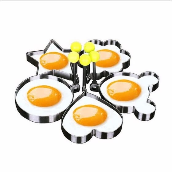 5PCS Stainless Steel Fried Egg Mold Pancake Mold Kitchen Cooking Tools Love Shaped Cook Fried Egg Mold