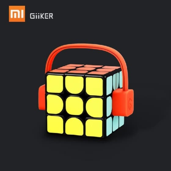 xiaomi Mijia Giiker Super Smart Cube Puzzle 3x3x3 5.7cm Speed App Remote Control Professional Magic Cube Puzzles  Educational Toys