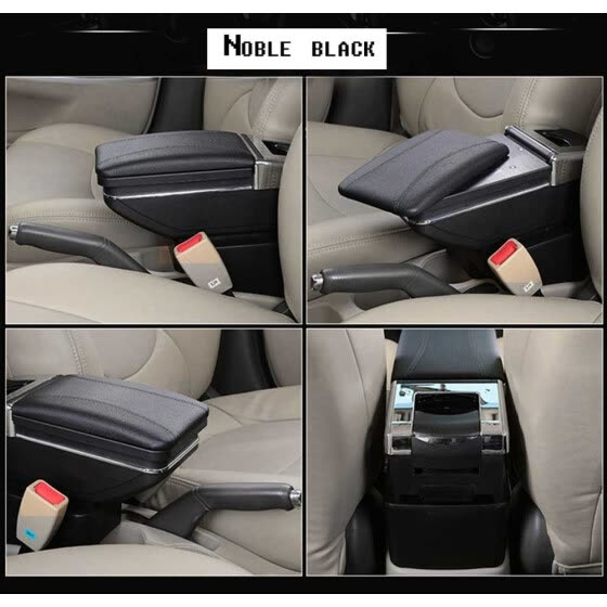 Vtear For Nissan Kicks armrest box central content storage box cup holder ashtray interior car-styling decoration Accessories